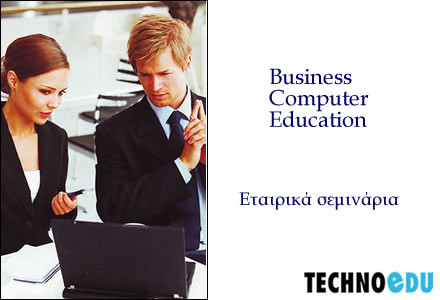 Business Computer Education