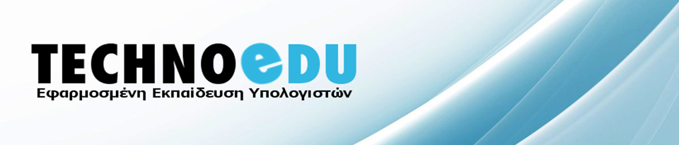 techno.edu.gr